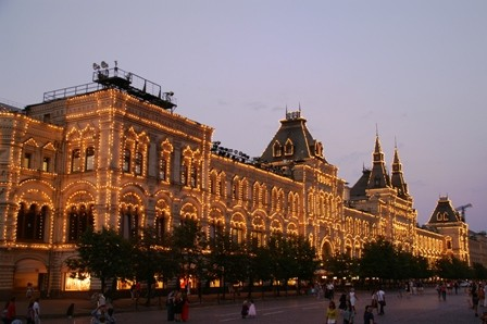 Moscou 02 Place Rouge (31) Goum.JPG