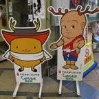 Nara.jpg